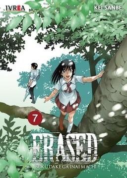 ERASED 07