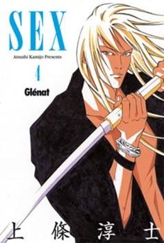 SEX 04 (COMIC)