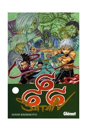 666 SATAN 07 (COMIC)