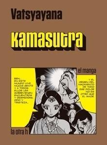 KAMASUTRA (MANGA)