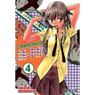 AMASANDO JA-PAN 04 (COMIC)