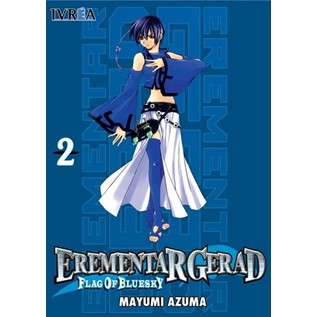 EREMENTAR GERAD FLAG OF BLUE SKY 02 (COMIC)