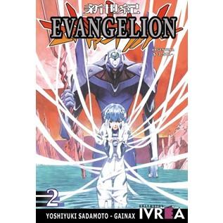 EVANGELION 02