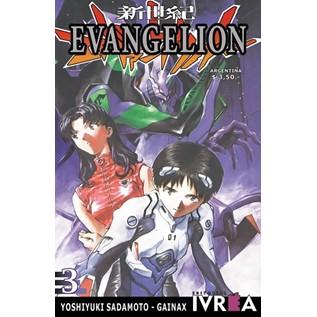 EVANGELION 03