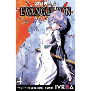EVANGELION 04
