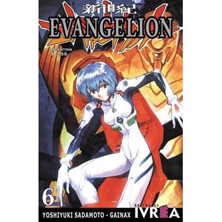 EVANGELION 06