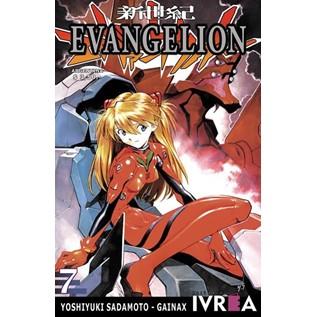 EVANGELION 07