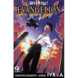 EVANGELION 09