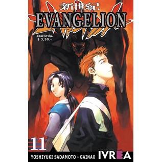 EVANGELION 11