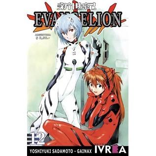 EVANGELION 12