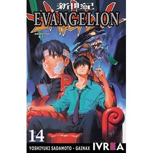EVANGELION 14