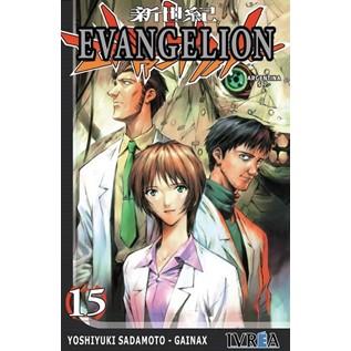 EVANGELION 15