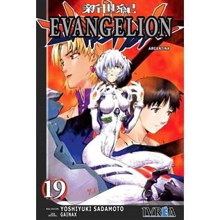 EVANGELION 19