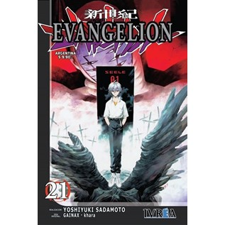 EVANGELION 21