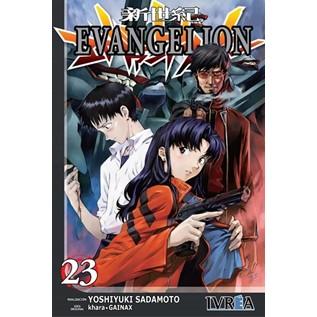 EVANGELION 23