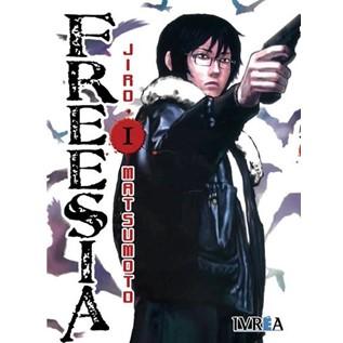 FREESIA 01 (COMIC)