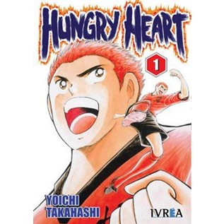 HUNGRY HEART 01