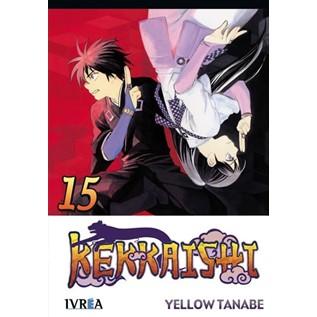 KEKKAISHI 15 (COMIC)