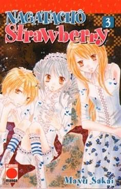 NAGATACHO STRAWBERRY 03 (COMIC)