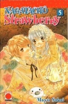NAGATACHO STRAWBERRY 05 (COMIC)