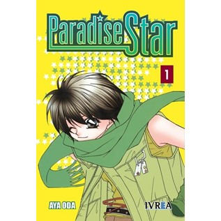 PARADISE STAR 01 (COMIC)