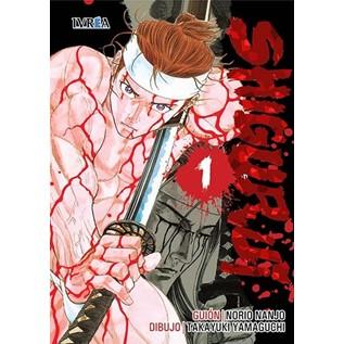 SHIGURUI 01 (COMIC) (MANGA)