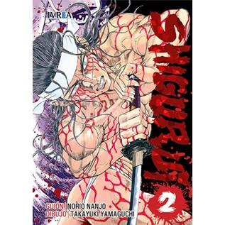 SHIGURUI 02 (COMIC) (MANGA)