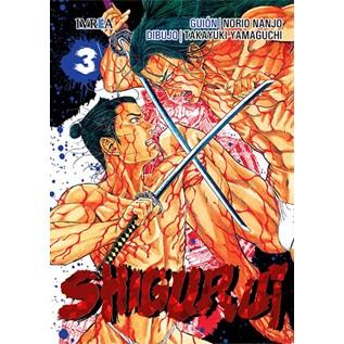 SHIGURUI 03 (COMIC) (MANGA)