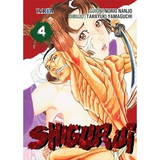 SHIGURUI 04 (COMIC) (MANGA)