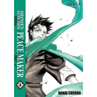 SHINSEN GUMI IMON PEACEMAKER 04 (COMIC)