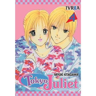 TOKYO JULIET 04 (COMIC)