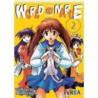 WORLD OF NARUE 02