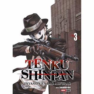 TENKU SHINPAN 03
