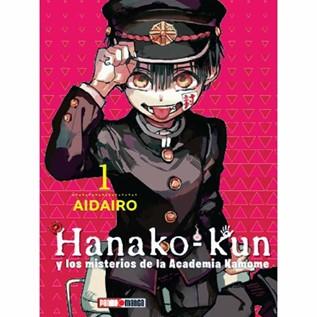 HANAKO KUN 01