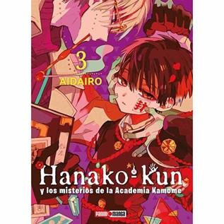 HANAKO KUN 03