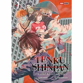 TENKU SHINPAN 07