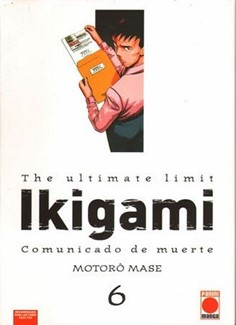 IKIGAMI 06 (COMIC)