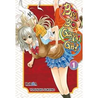 BIM BO GAMI GA 01 (COMIC)