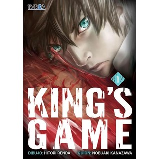 KING'S GAME 01 **RE**