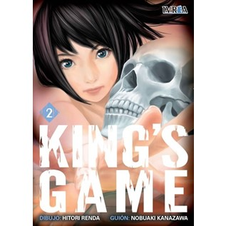 KING'S GAME 02