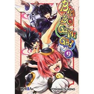 BIM BO GAMI GA 09 (COMIC)