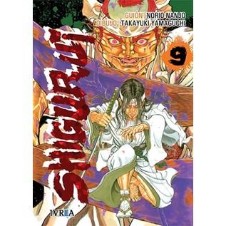 SHIGURUI 09