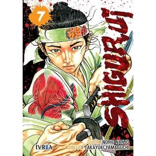 SHIGURUI 07
