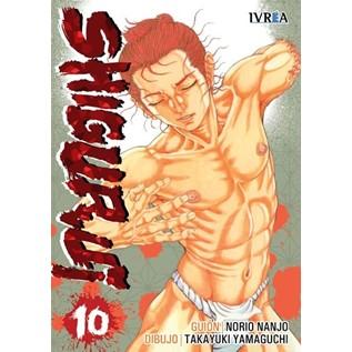 SHIGURUI 10